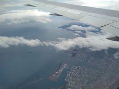 羽田経由で約4時間後、鹿児島空港に近づいた。