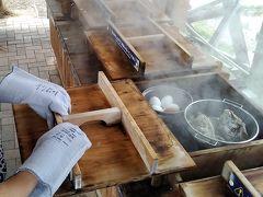生牡蠣や卵を温泉の熱で蒸して味わえるというので早速体験してみた。蒸し時間は10分。
