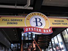 Boudin Bakery Cafe Darinが連れて行ってくれた店は、サワドゥーブレッドのクラムチャウダーで有名な店。私も初めてです。