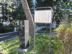 御成門交差点近くの植え込みに建つ、日本近代初等教育発祥の地碑。 黒い1.5mほどの碑です。 近代初等教育は東京府が1870年に府内の寺院を仮校舎として6つの小学校を設立したことに始まりました。現在地に源流院がありそこが第一校でした。授業は音読、習字、算術だったそうです。寺子屋から小学校への移行期の学校が増上寺子院で行われていたことは、明治になっても増上寺を含めてこの辺りが、重要な土地であったことの表れでしょうか。