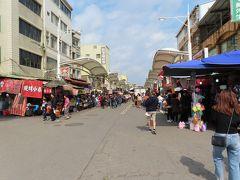 旗津海鮮街