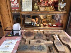 迪化街でのショッピング、次のお目当てはこちらのお菓子屋さん。  9:15 1895年創業の老舗中華菓子店、李亭香。