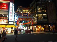 中華街へのアプローチは、みなとみらい線、JRの石川町または関内駅が選択できますが今回はJRを利用してで関内から。  うーむ。  3.11の直後より人が少ないな。 噂には聞いていたけれど予想以上だ。