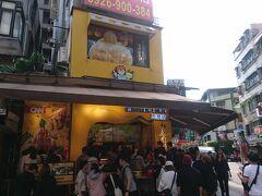 Bobii Frutiiのすぐ近く(ほぼ隣)には、思慕昔(スムージー)という人気店がありました。かなり混雑していたので、立ち寄らずにスルー。