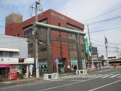 伊勢原駅前です。10時20分過ぎに到着。10時40分までバスはバスを待ちます。