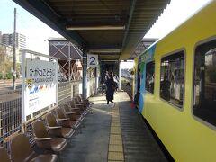 【その7】からつづき  筑豊地方の中を走る、平成筑豊鉄道。 田川線、伊田線、糸田線の順に乗って、田川後藤寺駅まで来た。