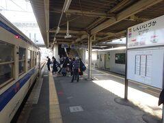 終点、新飯塚駅。結構あっさり着いてしまった。