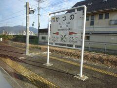 勝野駅。 ここからは宮田線という短い路線が分岐していた。 整理される前の筑豊の路線網で、唯一私が乗ったことがあるのがこの宮田線。