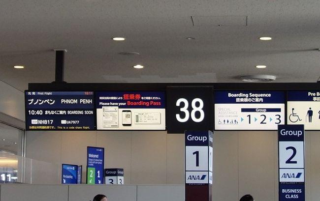 「韓国 旅行 最悪」の海外ツアー情報。4.17 ...