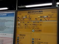 AM10時30分。目的の大井町駅にて下車。