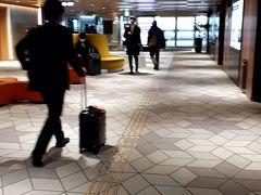 PM4時20分。無事、伊丹空港に到着。