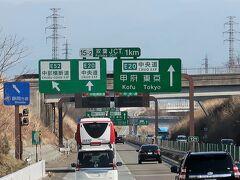 小淵沢IC→双葉JCT                   48/          10