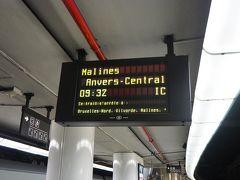 アントワープ行きなんですが、表示はAnvers-Central(フランス語)。 アントワープ(Antwerp)は英語読みで、ここに表示されることは無く、必ずアンヴェルス(Anvers:フランス語)かアントウェルペン(Antwerpen:オランダ語)で表示されるのでご注意を。