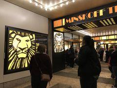 そして夜はいよいよブロードウェイへ!ライオンキングをミンスコフ劇場で堪能しました。劇団四季のキャストと歌や踊りのレベルはそこまで隔たりを感じなかったのですが、観客の湧き方はアメリカにきたな~と思わせるテンションで良かったです。