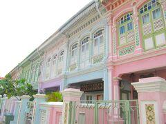 <カトン>  プラナカンの街、カトンエリア。クンセンロードのショップハウス、1900-1940年代に建てられたとか。