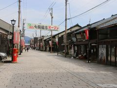 """大野は京都を模した碁盤目の城下町ということで有名。その中でも、""""七間通り""""というのが往時のまま残っていていい感じ。この通りは、400年以上続く朝市が開催されるところだとか。"""