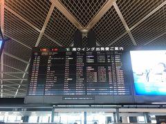 みんな大好き成田第一ターミナル  集合時間より早く来てたみたい。お待たせしましたー   もうすでに三人は集まってて盛り上がってる。  某課長出発前、相変わらずテンション高め。女子いるしね。  いや、いつも以上にうっとうしい。 若干空回り。 クレ556でも注してきたのかな