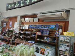 鳴沢村の特産品のお野菜などもずらっと並んでいます