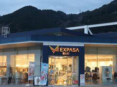 Expasa富士川      56/    35