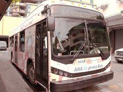ANAバスにてアラモアナへ   現地説明も終わり、バス発着場よりチェックインまでアラモアナ  へ向かう。