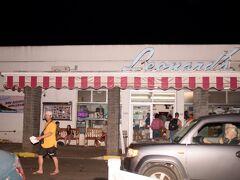 タンタラスの丘ツア-  ワイキキの夜景観賞へ。途中、safewayで買い物&leanasにて「マラサダ」  を頂く。  夜遅くでも行列が出来ていた。