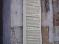 ご覧の通り、入口にある案内には世界遺産マークが表記されております。