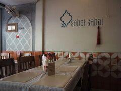 サバイサバイ  化学調味料不使用のレストランで本格タイ料理が頂けるガイドブックにも出ているレストラン。