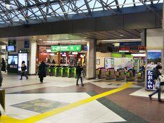 続いて中央線に乗って、国立駅から国分寺駅へ☆