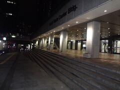 世界貿易センタービル JR乗場どこ?
