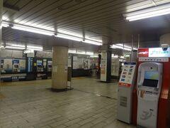 駅舎の管理は 東京都交通局です。