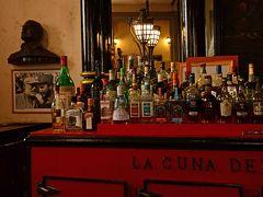 オビスポ通りを歩いてホテルに帰っていくと、フロリディータが見えてきた。  ヘミングウェイが愛したバー・レストランである。