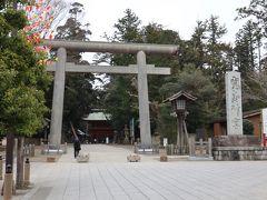 鹿島神宮駅から徒歩で・・・
