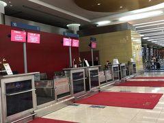 ドバイ国際空港 ファーストクラスカウンターでチェックイン!