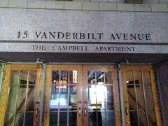 バルコニーレベルにある、バー(The Campbell Apartment)へのエントランスです。このエントランスは、GCTから一度外へ出て、外から回ったところにあります。(42丁目とヴァンダ―ビルトとの角に近いところです。)