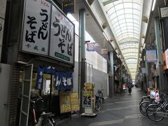 おはよう! 朝はディープな萩ノ茶屋本通り商店街から 安飯のまんぷくがまだやっていない
