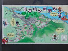 チェックアウト後、ホテルから歩いて30分程のところにある日和山公園に向かう。ここは高台になっていて、東日本大震災の時には多くの人が津波から避難した。