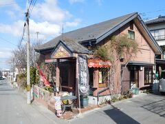 日和山公園のそばにある喫茶店に入る。