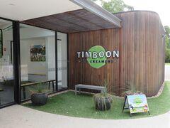 この日に帰国なので、メルボルンの空港に戻ります。  途中でアイスクリーム屋さんに行きました。 偶然見つけたのではなく、探していきました。  TIMBOONというお店です。