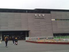 熊本~西鉄柳川  乗換え情報は、「ジョルダン」を利用させてもらいました。熊本から西鉄柳川まで、1時間13分掛かり、運賃は1,300円。  乗換え情報通りに乗り継ぐ。ボケ防止です。