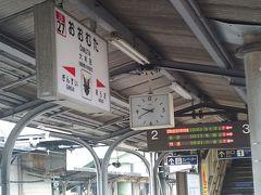 熊本~西鉄柳川  大牟田駅のプラットホーム。