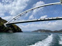 岡村大橋を通過しました。