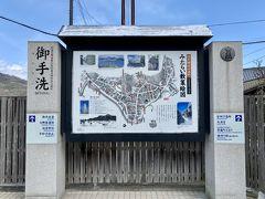 江戸時代に繁栄した御手洗。 こちらも町並み保存地区として登録されています。