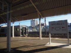 そして都城駅。