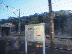 普通列車の行き違い待ちでよく覚えている青井岳駅