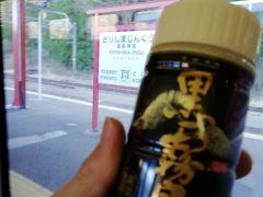 いやあ、いいですわ。美味しい。酒も旨い。 やっぱし「きりしま」車内では酒も「霧島」でしょう。霧島神宮駅の駅名標と黒霧島。