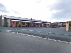 昼過ぎに女川駅を出発し、南三陸町の志津川に到着したのが15:40頃。1時間ほどさんさん商店街でお買い物。