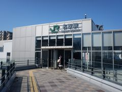 名取駅まではSuicaを利用して一旦下車、ここから青春18きっぷに切り替えます。ちなみに福井~小松も青春18きっぷ利用です。  09:16 仙台空港 09:26 名取