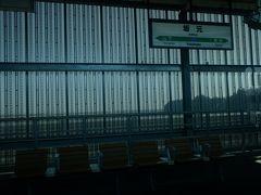 坂元駅。ここも元の場所よりも1km内陸移転しています。坂元駅、山下駅は宮城県山元町ですが、昭和の合併の時に坂本村と山下村が合併して、一文字ずつ取って山元町になったらしいです。   そーいえば宮城県山元町、この間NHKの鶴瓶の家族に乾杯で放送されていました、いきものがかりのボーカル・吉岡聖恵さんの回で。吉岡さん可愛いなあ、といつも思います。
