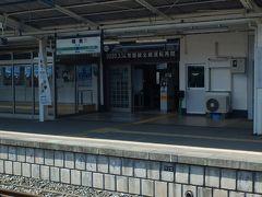 相馬駅、相馬地方の中心部で、相馬藩の城下町です。独眼竜政宗のライバル的な大名でしたね。