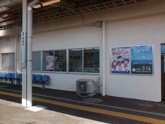 浪江駅に到着、ここから先の富岡駅までが今年の3月14日に復旧した区間です福島第一原発近くで、線路周辺を必死に除染して、ようやく復旧です。